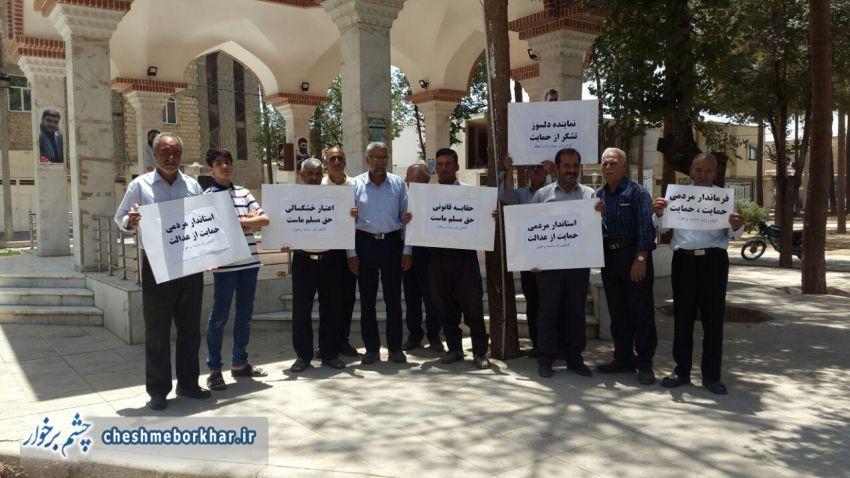 امام جمعه دولت آباد: کشاورزان دیگر تحمل بی عدالتی ندارند