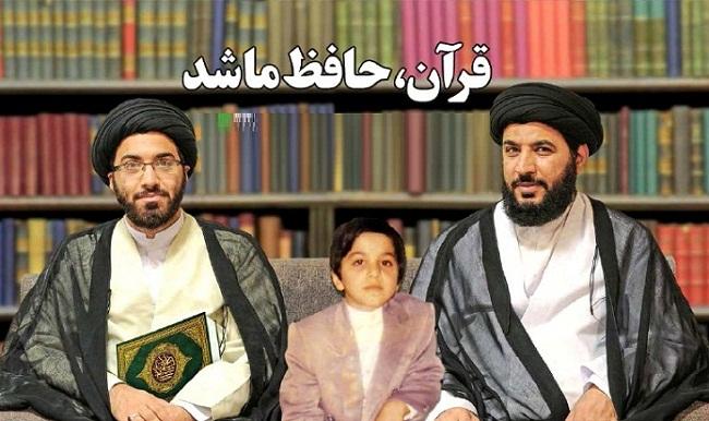 گفتگوی چشم برخوار با نابغه قرآنی دهه 70 محمدحسین طباطبایی