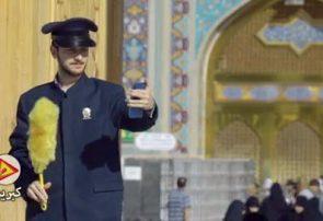 فیلم/ دوربین مخفی دیدنی درحرم امام رضا(ع)