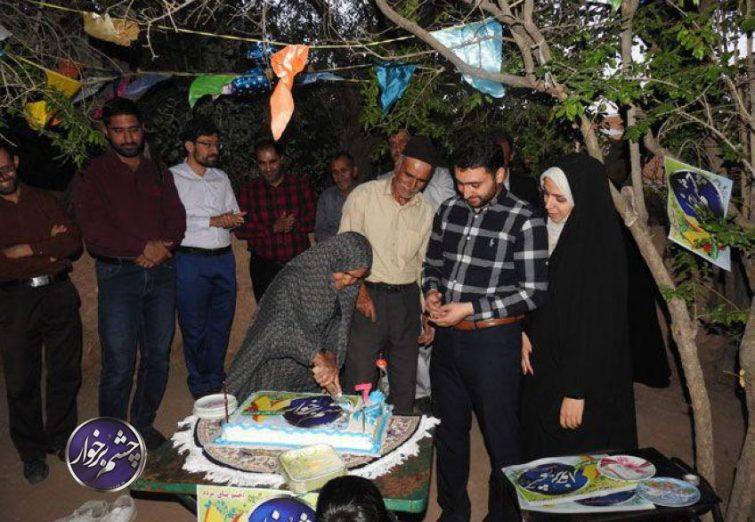 جشن تولد 7سالگی چشم برخوار در  محروم ترین روستای برخوار  تصاویر