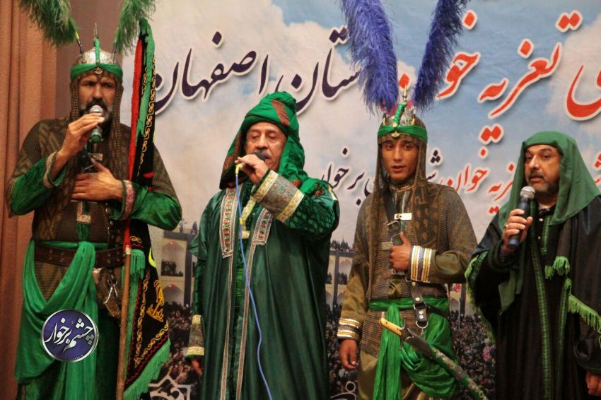 نخستین یادواره شهدای تعزیه خوان استان اصفهان در برخوار |تصاویر