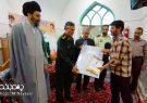 تصاویر | تکریم و معارفه فرمانده پایگاه بسیج قمربنی هاشم (ع) شهر حبیب آباد