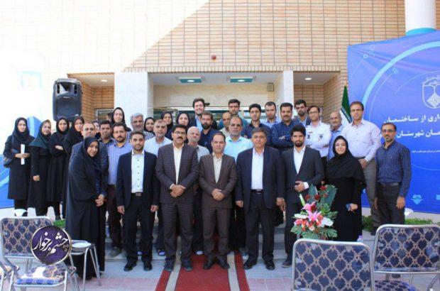 ساختمان ستاد شبکه بهداشت و درمان شهرستان برخوار افتتاح شد| تصاویر