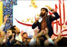 مولودی طنز سیدرضا نریمانی با موضوع ازدواج +صوت