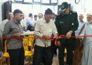 سالن رزمی و مطالعه بسیج در شهر کمشچه افتتاح شد|تصاویر