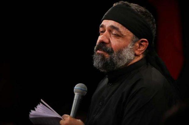 صوت  مداحی زیبای محمود کریمی؛ بیا برگردیم…
