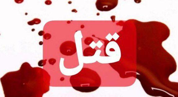 آخرین جزئیات درگیری مسلحانه شاهین شهر از زبان دادستان