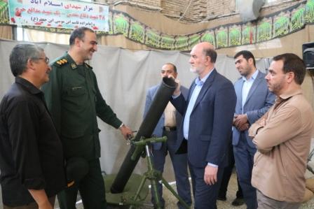 بازدید فرمانده بسیج و فرماندار برخوار از موزه دفاع مقدس خورزوق| تصاویر