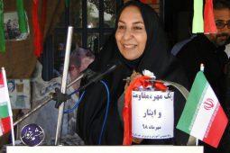 صدای زنگ مقاومت در مدارس شهر خورزوق برخوار پیچید| تصاویر