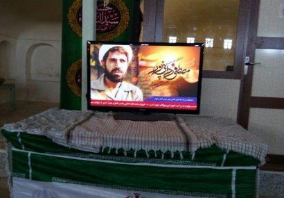 بازدید آنلاین نمایشگاه افلاکیان خاکی شهر حبیب آباد