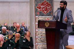 مداحی نریمانی در حضور رهبری و فرماندهان سپاه + صوت
