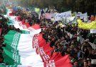 مسیرهای راهپیمایی 13 آبان در شهرهای مختلف شهرستان برخوار اعلام شد