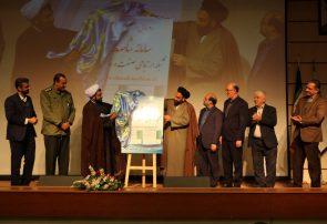 افتتاح مرکز رشد، باشگاه بدنسازی، 4 مدرسه سما و رونمایی از سامانه شاصد
