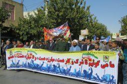 برگزاری راهپیمایی 13 آبان در شهرستان برخوار