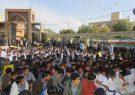 ۱۳ آبان شهر دستگرد به روایت تصویر