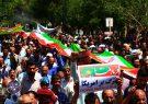 راهپیمایی گسترده مردم برخوار در محکومیت جنایت آمریکا درشهادت سردارسلیمانی