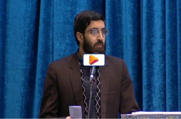شعرخوانی سید رضا نریمانی در مراسم پیش خطبه نماز جمعه تهران +دانلود