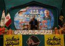 يادواره شهدای طلبه و روحانی شهرستان برخوار به روایت تصویر