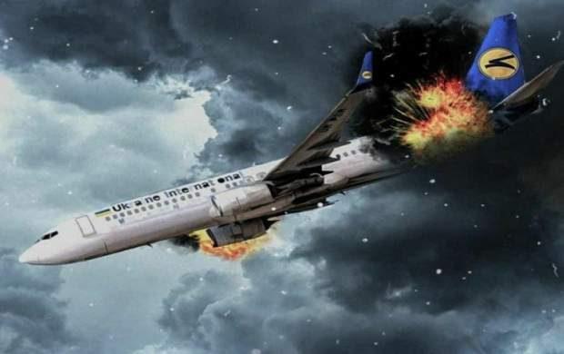 از صفر تا صد حادثه سقوط هواپیمای اوکراینی