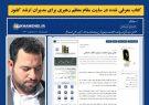 با کتاب های پرمخاطب دکتر امیرحسین بانکی پور آشنا شوید +جزئیات
