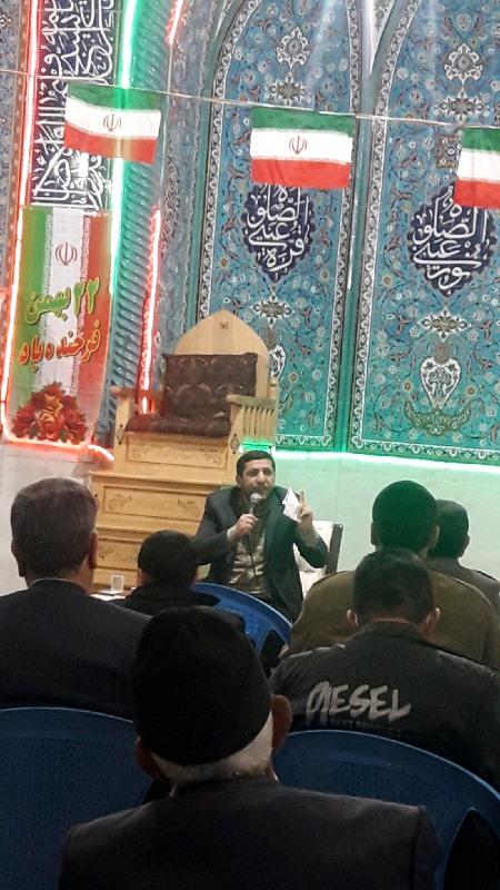 جشن انقلاب در محسن آباد برخوار برگزار شد+تصاویر