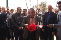 افتتاح خانه بهداشت و یک خانه فرهنگ در منطقه صنعتی کمشچه برخوار |تصاویر