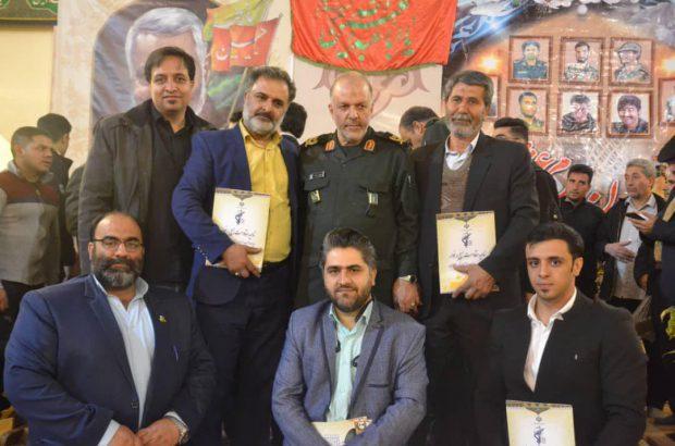 اولین یادواره ی شهدای ورزشکار شهرستان برخوار باحضور فرمانده سپاه استان