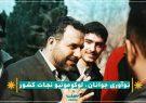 شعار  «دولت کرامت» آیت الله رئیسی پخت و پز بچه های اصفهان بود/ نقش دکتر امیرحسین بانکی در ایام انتخابات ریاست جمهوری