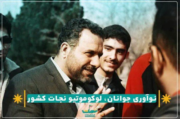 شعار  «دولت کرامت» آیت الله رئیسی پخت و پز بچه های اصفهان بود