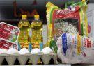 توزیع بیش از ۴۶۰ بسته غذایی به ارزش بیش از ۱۱۵ میلیون تومان در ایام مبارزه با کرونا