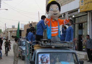 کاروان شادی حوزه بسیج امام حسن(ع) برخوار با اجرای خیابانی +تصاویر