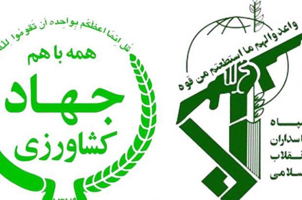 پیام تبریک فرمانده سپاه ناحیه برخوار به مناسبت روز جهاد کشاورزی