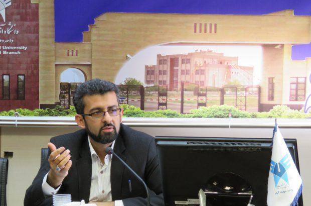 برگزاری امتحانات مجازی 17واحد استان توسط واحددولت آباد