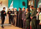 تصاویر | اولین یادواره شهدای مدافع سلامت استان اصفهان