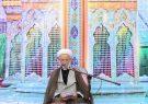 امام امین خدا در روی زمین است و همه دستورات خدا را پیاده می کند