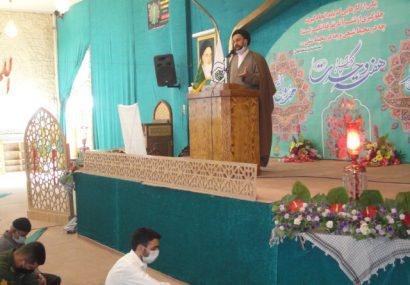 آخرین وضعیت تعلیق اعضای شورای شهر دولت آباد از زبان امام جمعه