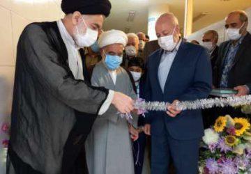 با حضور استاندار اصفهان، فاز دوم مرکز پزشکی خیریه امام رضا(ع) افتتاح شد