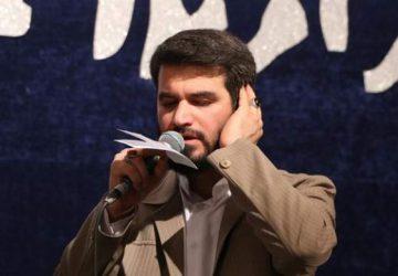 مطیعی جواب ظریف را با شعر داد +فیلم