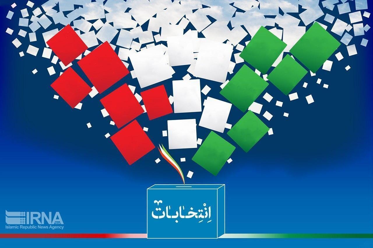 نتایج شمارش آراء انتخابات شورای اسلامی شهر در برخوار اعلام شد