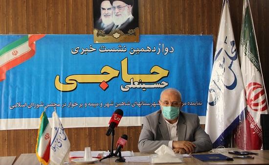 مشکلات اخیر خوزستان ناشی از سوء مدیریتها است
